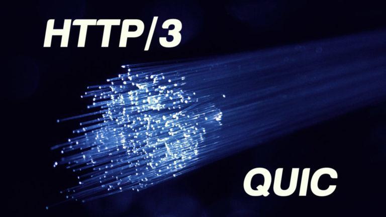 Какво са HTTP/3 и QUIC и защо са важни за Вашия сайт?