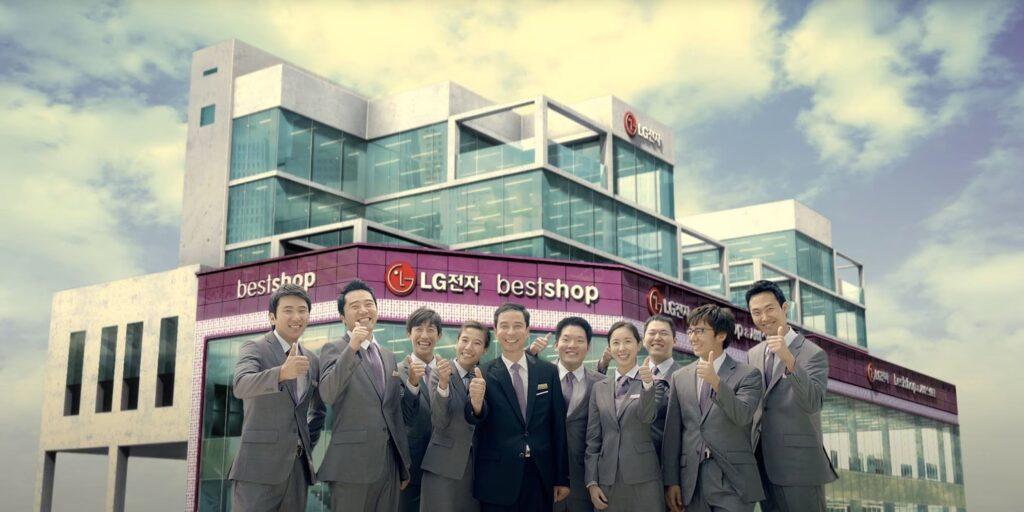LG-Best-Shops