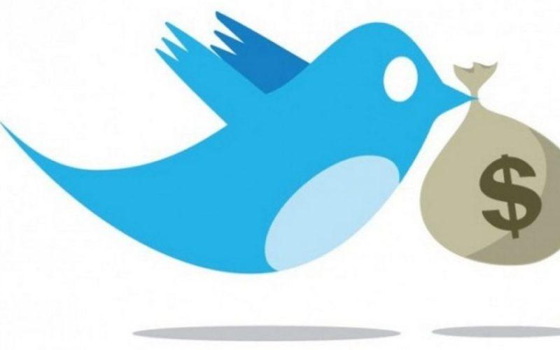 Twitter - платен