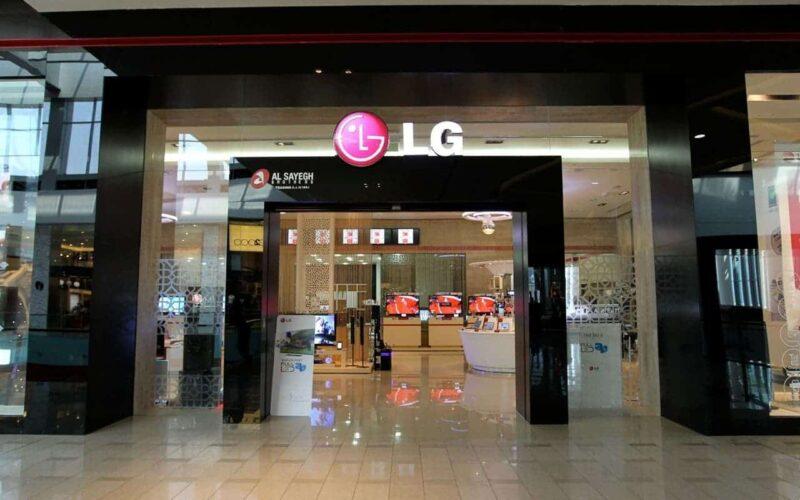 Защо LG няма да продават продукти на Apple?