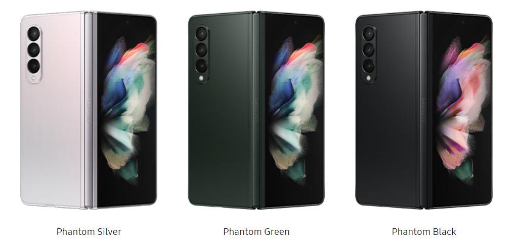 Galaxy Z Fold3 - черен, зелен, сребърен
