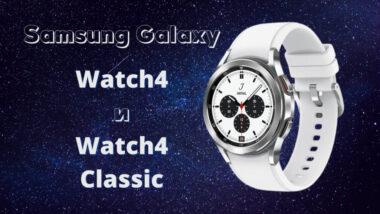 Samsung Galaxy Watch4 и Watch4 Classic - характеристики и цена