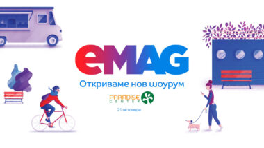 Emag Paradise